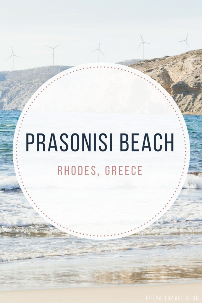 Prasonisi Beach, Rhodes - a place where two seas meet - from travel blog: https://epepa.eu